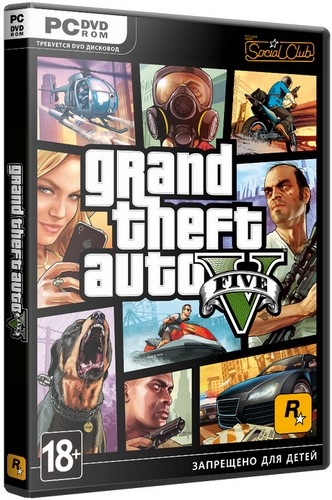 GTA 5 / Grand Theft Auto V [Update 5] [RUS / ENG] (2015) PC | RePack от R.G. Games
